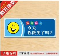Did you smile today? Warm tips brand company Enterprise Unit public places warm tips slogan