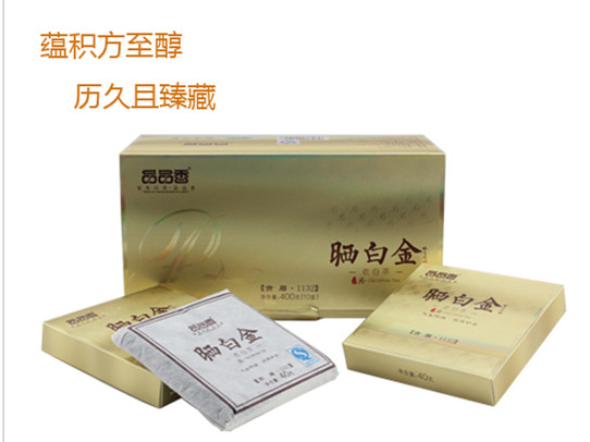 [The goods stop production and no stock]Product Flavored Sun Platinum 1132 Gongmei Brick Old White Tea Cake 400g Fuding Old White Tea Pressing Tea Bench Fujian