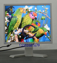 Design and Drawing of EIZO S1721/MX191 17-inch Yizhuo Display