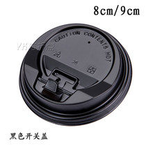 Plastic disposable cup cover milk tea Cover coffee cup black switch lid hot drink Cover pack cover 100