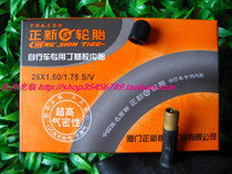 Zhengxin CST Mountain Bike Inner Tube/Inner Belt 26*1.5/1.75 S/V American Air Nozzle