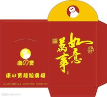 Red Envelope Lee is a printed small card set picture book information manual printing