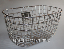 Authentic stainless steel basket to increase bicycle basket electric car basket City front basket oversized truck