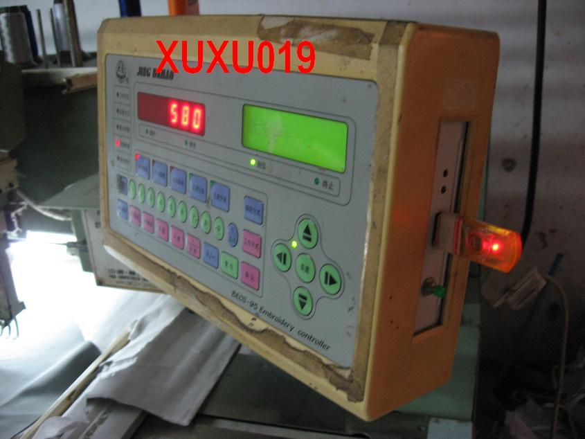 The simulation floppy drive (U disk need not be formatted) embroidery machine 02.95 and other special purpose.