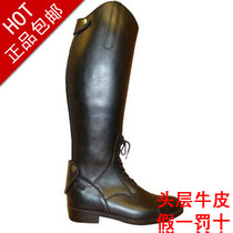 Custom leather Knight obstacle riding long boots long leather riding boots equestrian riding boots equestrian supplies