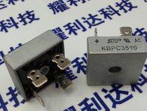 Rectifier bridge KBPC3510 35A 1000V bridge pile copper foot current voltage real picture direct photo