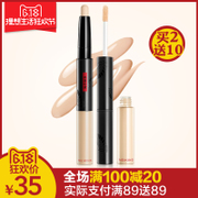 Meiking double stick Concealer pen / moisturizing waterproof cover spots acne scar Black Eye Concealer cream