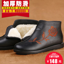 Leather flat-bottomed large size boots in the elderly and elderly women's shoes plus winter slippers warm shoes