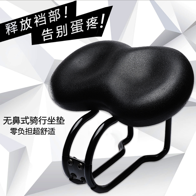 JcSp bike seat thickening ultra wide bend mountain bike saddle comfort elastic bicycle equipment without saddle