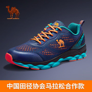 Hot selling 26500 pairs of camel sports shoes spring and summer men and women super light running shoes breathable mesh shock absorbing running shoes