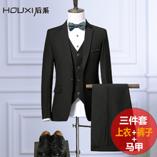 After men's suits with male Korean occupation self-cultivation leisure business suit groom wedding dress
