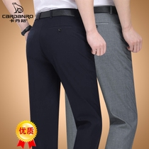 The card Dan road big yards straight middle-aged Business Casual suit pants