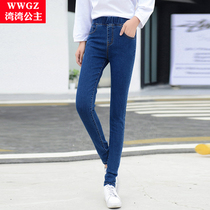 2017 spring new Korean version plus size elastic waist jeans womens trousers junior secondary students feet pencil pants