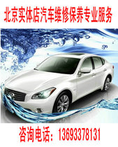 Auto Repair Factory professional automobile beauty service-Automobile waxing polishing