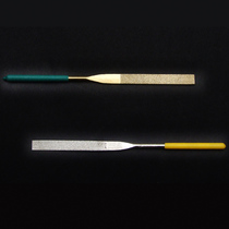 Titanium plated Gold Steel Shi Shijin file 180x5mm diamond shaping file King-file flat file with ultra-thin