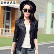 2017 new spring small short black leather female Korean all-match thin locomotive PU leather jacket outerwear