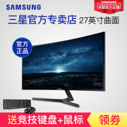 Samsung display official store C27F396FHC 27 inch LCD computer screen surface PS4 non 2K 4K