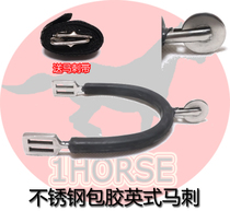 One horse with equestrian supplies Knight riding equipment English round wheel stainless steel rubber anti-skid spurs