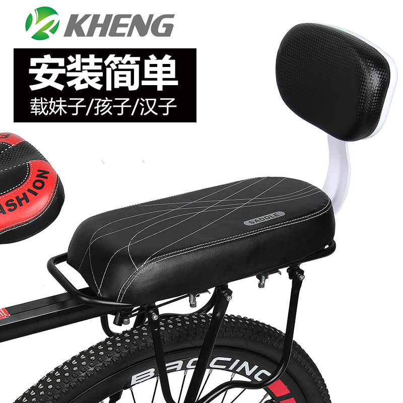 Kheng electric car rear seat cushion universal thickening bicycle rear seat cushion child small backrest saddle accessories
