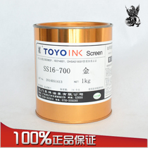 Genuine Toyo Toyo SS16-700 light red gold printed metal paint ceramic stainless steel pet