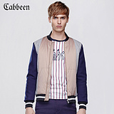 Carbene baseball collar youth leisure color slim cotton coat