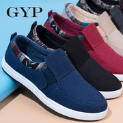 Men's shoes men's canvas shoes slip-on summer spring sports casual shoes shoes breathable Korean male