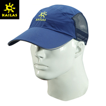 Kailas kaile stone outdoor fashion design easy to carry and quick-drying Cap men and women soft hiking tourism Cap