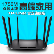 TP-LINK 11AC dual band wireless router TL-WDR7400 through wall WiFi signal 1750M