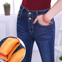 Know trousers thickened in autumn and winter plus velvet jeans high waist pants with bound feet women slim slimming plus size stretch skinny jeans