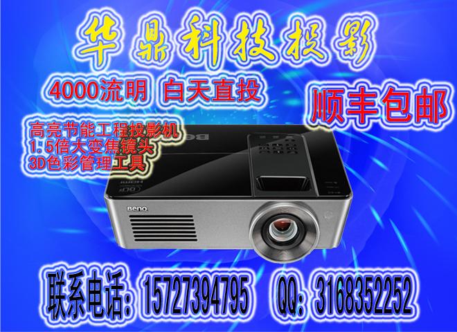 东岳论丛编辑部