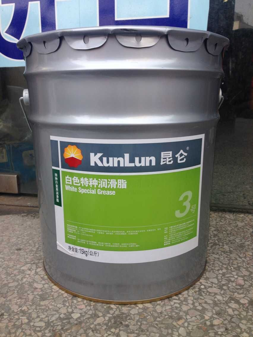 Kun Lun 崙 white special grease No. 2 gear guide lubrication wire桿 bearing snow oil 15KG