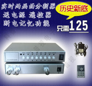 Power remote control industrial real time two picture splitter 2 color road 2 Video Splitter into one out of two