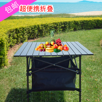Outdoor folding table portable rectangular table stall table aluminum home simple dining table camping BBQ tables and chairs
