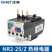 Zhengtai thermal relay NR2-25 overload protection 220V thermal protection relay thermal overload relay