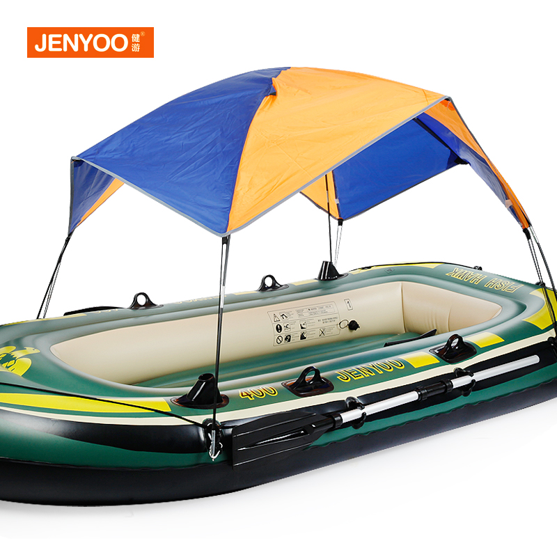 Sunshade canopy rubber boat inflatable boat sunshade canopy camping sunshade canopy