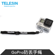 GoPro anti releasing rope GoPro hero5/4/3+ insurance rope small ant coyotes diving safety rope accessories