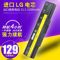 ATB применяет бене Минки R47 A32-T14 высокой емкости ноутбука батареи LG ячейки R45 батареи
