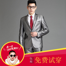 Men's business suit dress suit with slim young groom wedding dress silver light buckle two