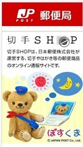 Buy Japanese stamps 1 yuan Link