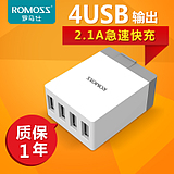 Roma 4USB mobile phone flat charger head for Huawei millet OPPO Samsung 2A fast charge head