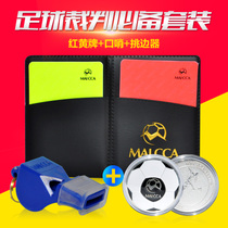 Football referee red and yellow card football game equipment referee supplies pick edge record card referee equipment