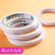 The paper thin high viscosity adhesive strength can be a single sale hand study and office supplies and environmental protection paper tape