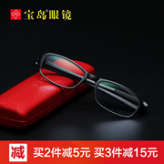 Sobel presbyopic glasses and ultra portable comfortable elegant old hyperopia resin lens presbyopic glasses 1305