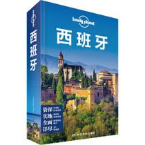 Lonely Planet Lonely Planet travel Guide series-Spain free walk Spanish tourist map with easy-to-use outdoor and town maps intimate European travel tips