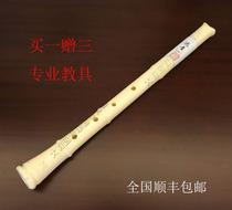 Introduction to beginners resin Shakuhachi Japanese style Shakuhachi Japanese style shakuhachi D-Tube non-Dong Xiao Nan Xiao Tang Kou Xiao