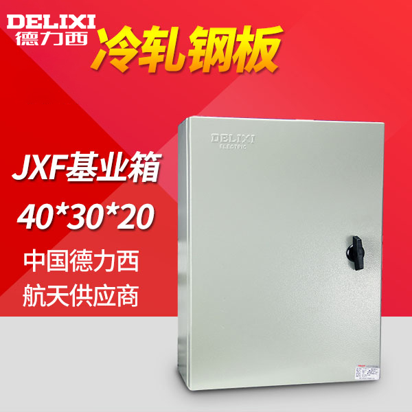 Delicious Electric Control Base Box JXF Distribution Box Open Power Box High Power Control Box 400*300*200