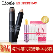 Li Olivia portable Concealer cream stick & liquid cover black eye freckle acne lip primer Korean small clarinet