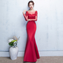Toast bride 2017 new autumn winter long wine red Fish fish self-cultivation wedding evening dress skirt female long-sleeved