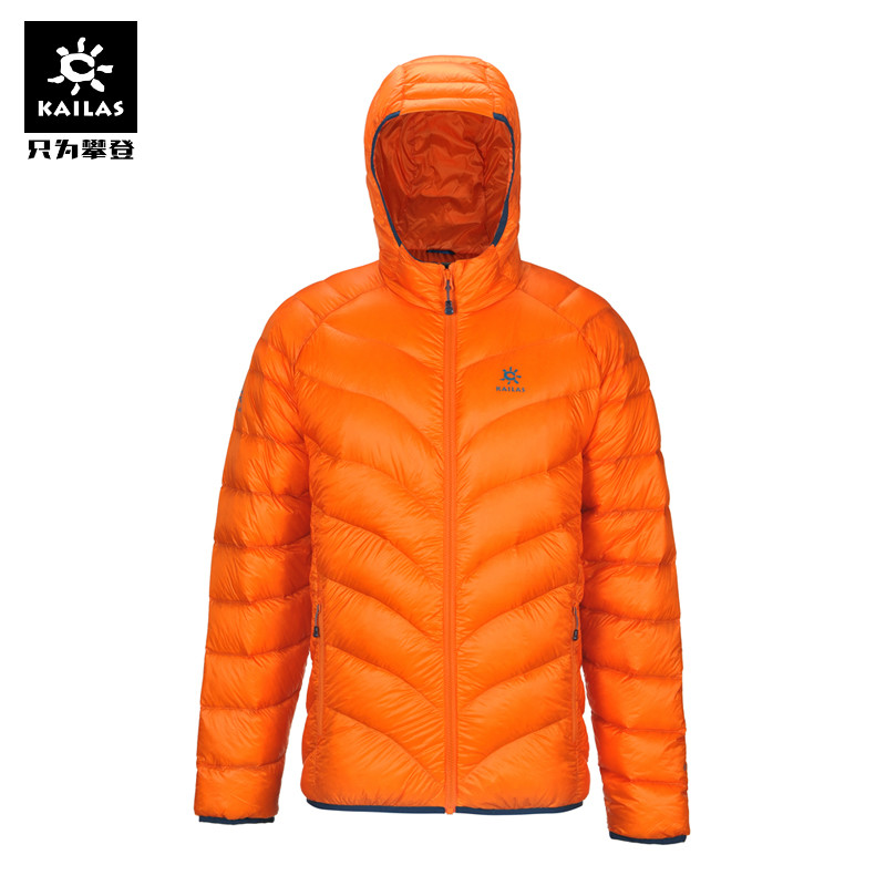 [The goods stop production and no stock]KAILAS / Kaile stone men's outdoor sports lightweight 800 Peng warm hooded down jacket KG310001