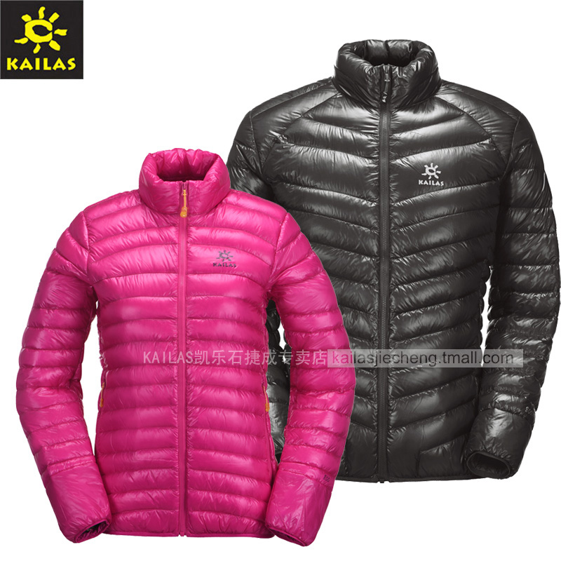 Kaile stone outdoor men and women models ultra light goose down 800 fluffy jacket coat KG320062 KG310062